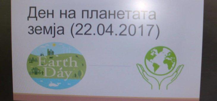 Меѓународен ден на Планетата Земја